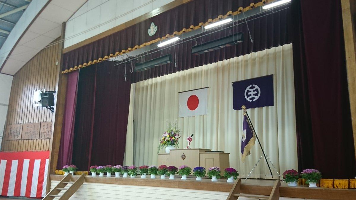 0322_小学校卒業式.jpg