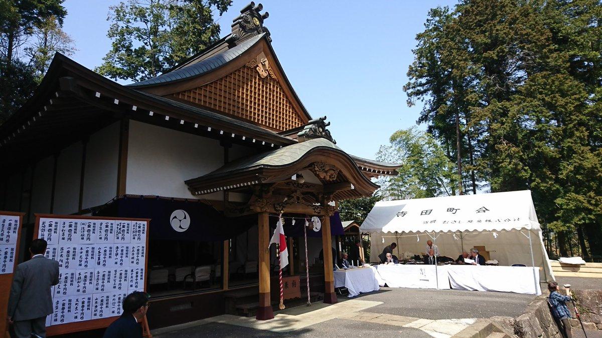 0401_榛名神社?.jpg