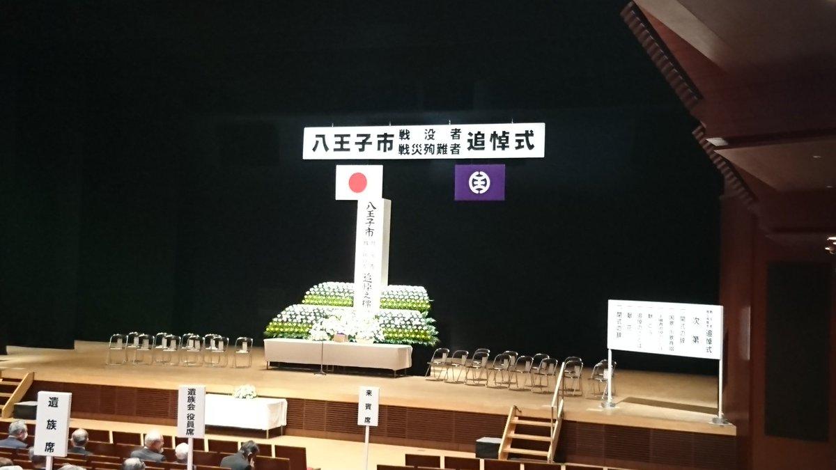 0413_戦没者追悼式.jpg
