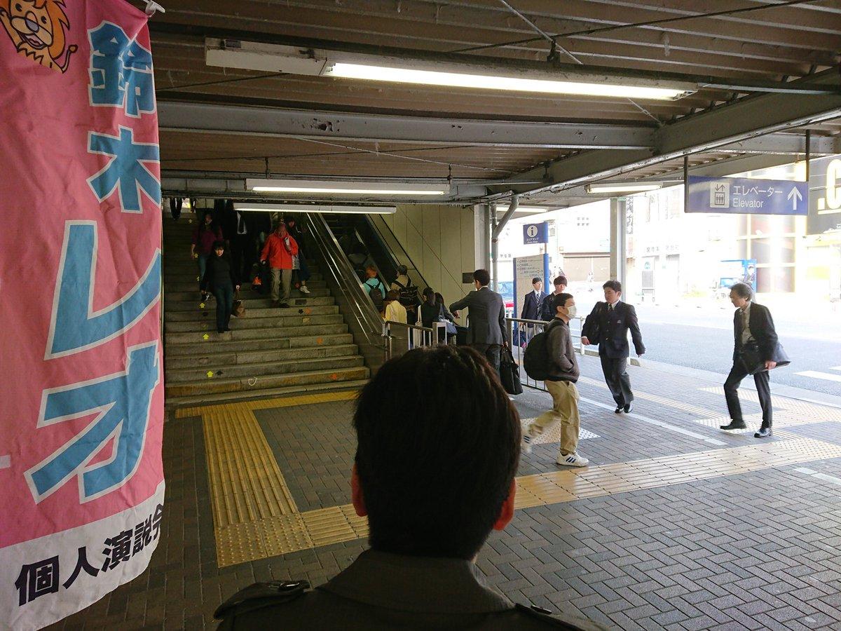 0416_朝駅頭.jpg
