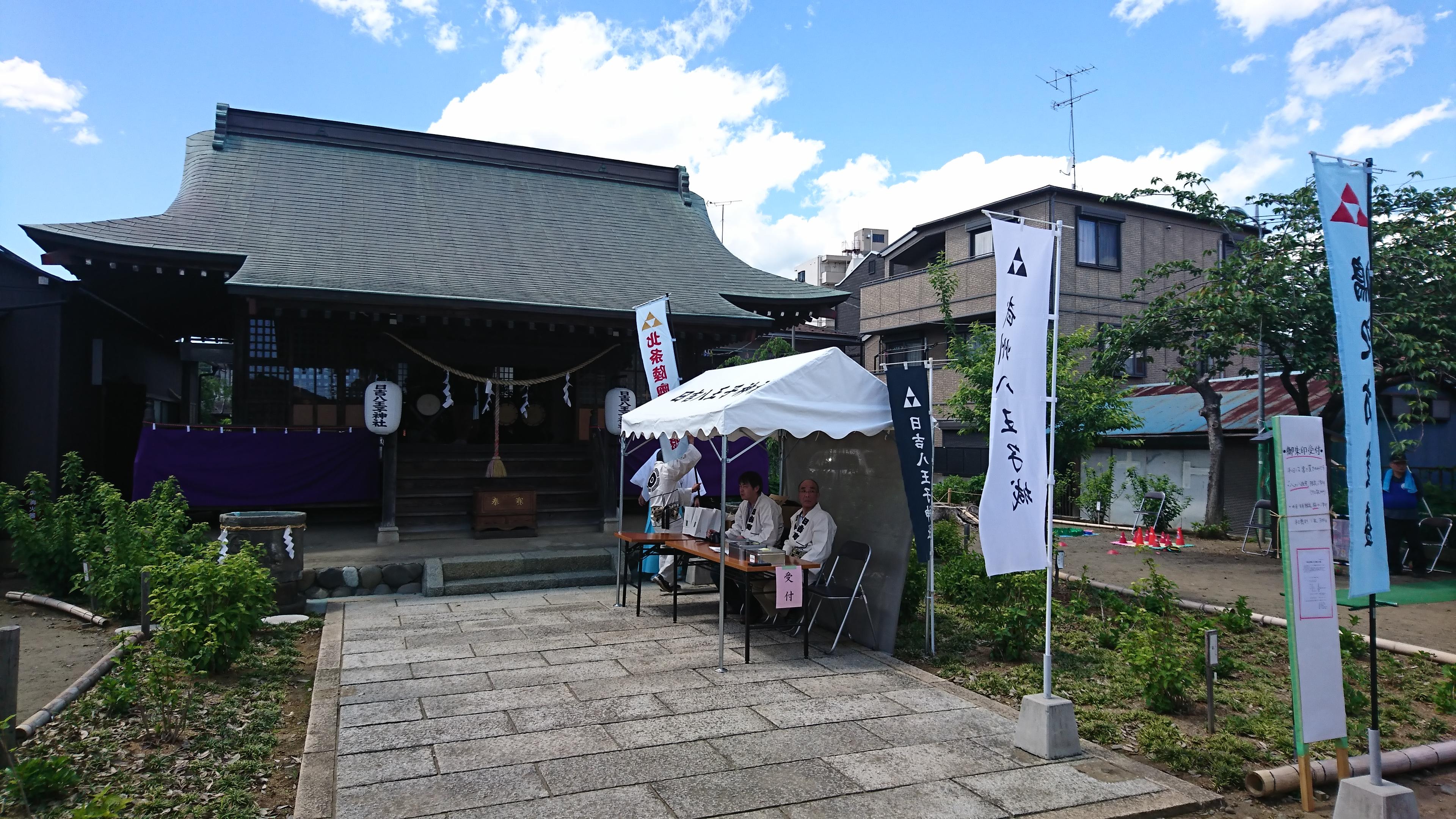 0504_日吉神社八十八夜.jpg