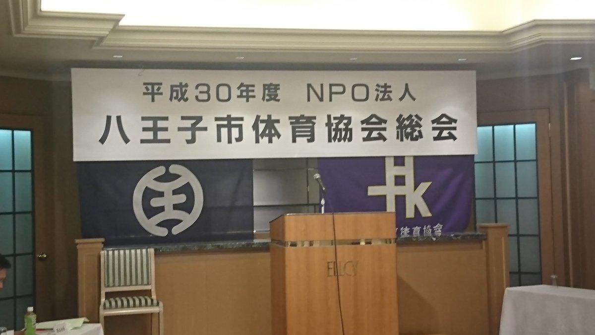 0517_体育協会総会.jpg