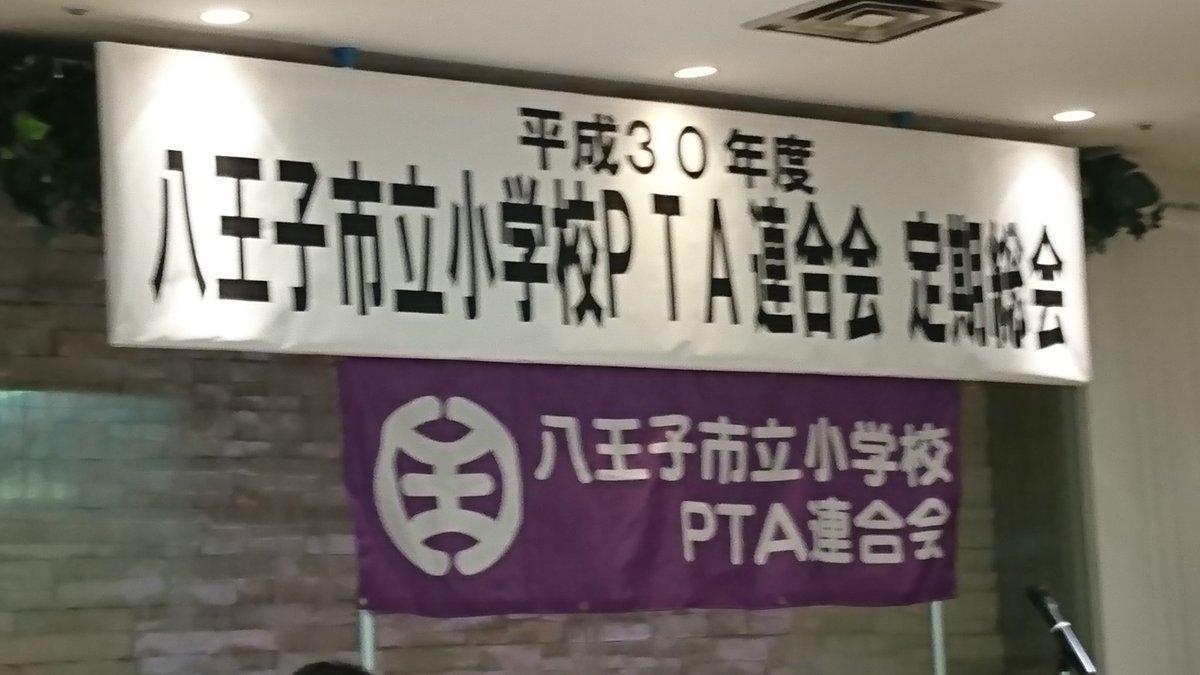 0523_小P連総会.jpg
