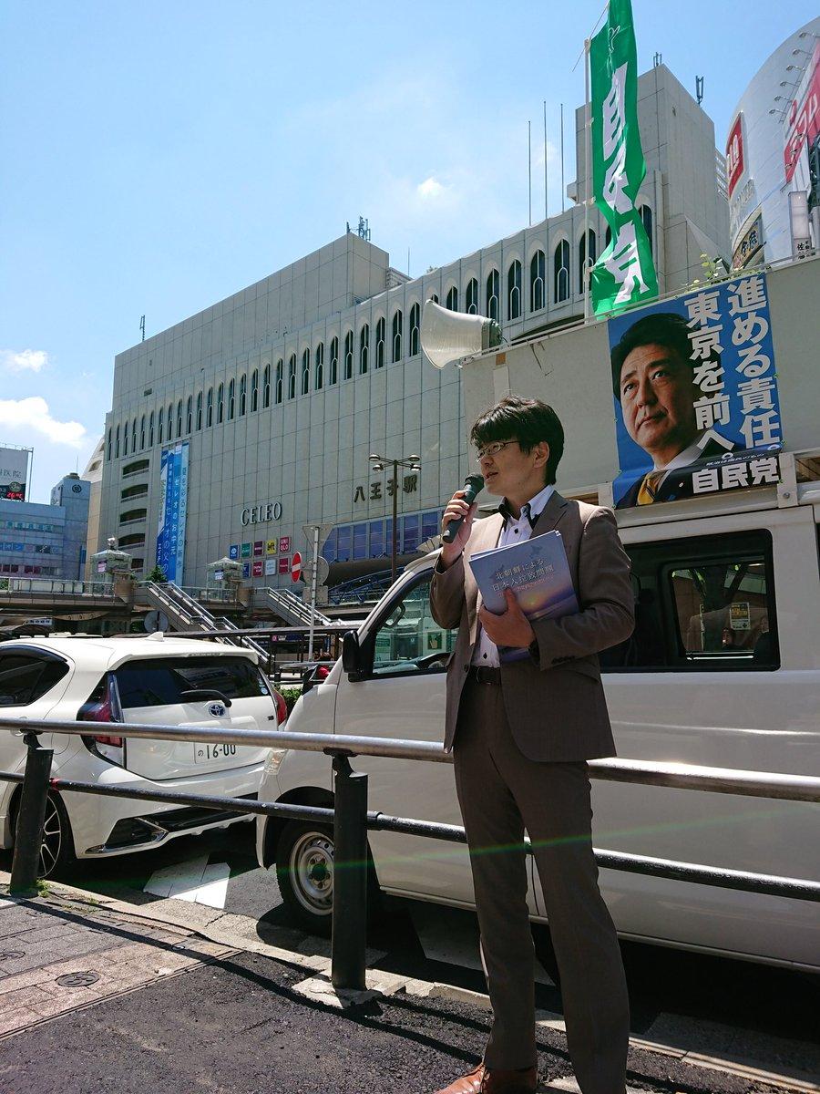 0603_全国一斉街頭.jpg
