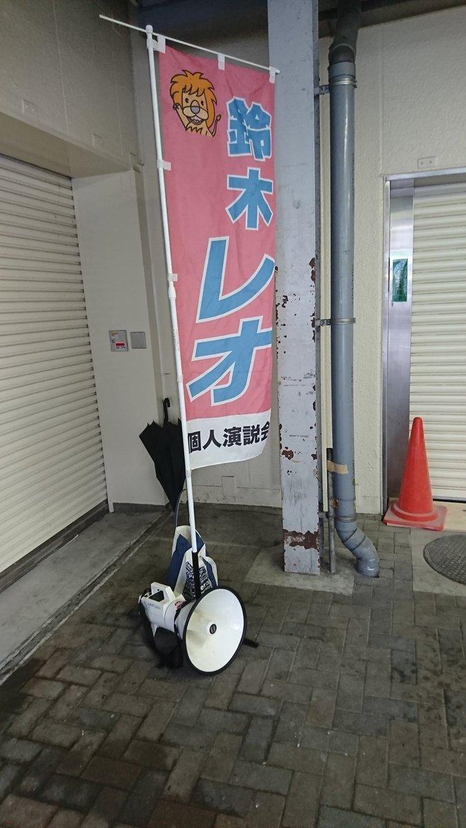 0706_朝駅頭.jpg