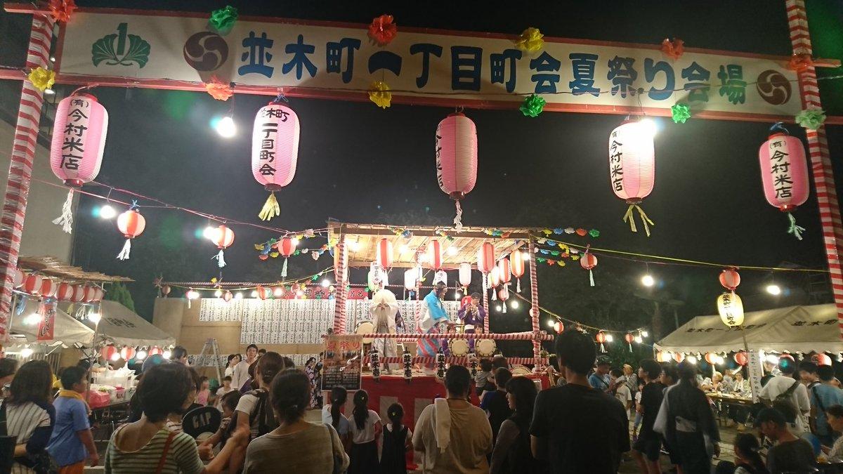 0722_市内夏祭り.jpg