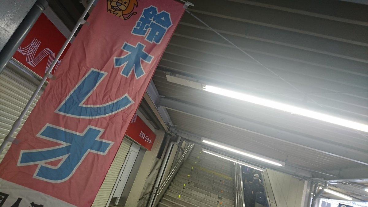 1012_朝駅頭.jpg