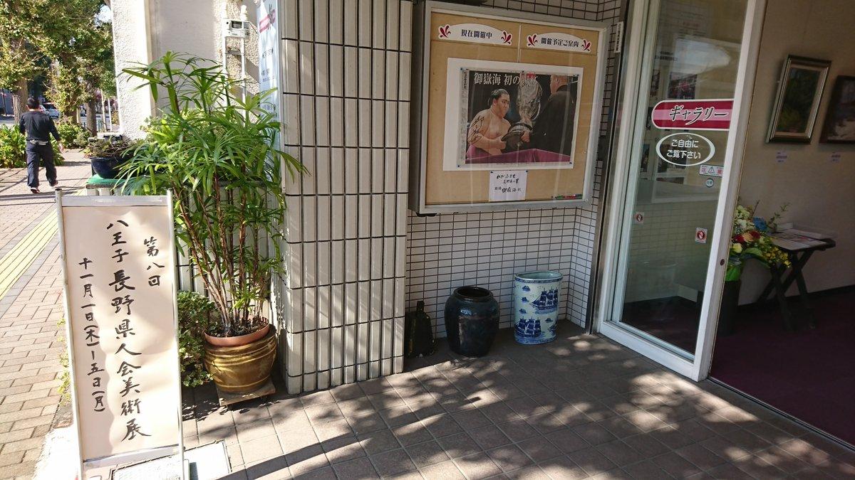1103_長野県人会美術展.jpg