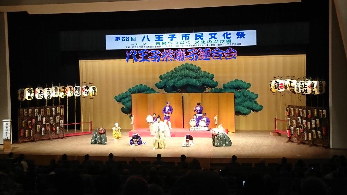 1104_八王子市民文化祭.jpg