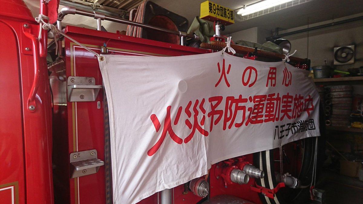 1111_消防秋の火災予防.jpg