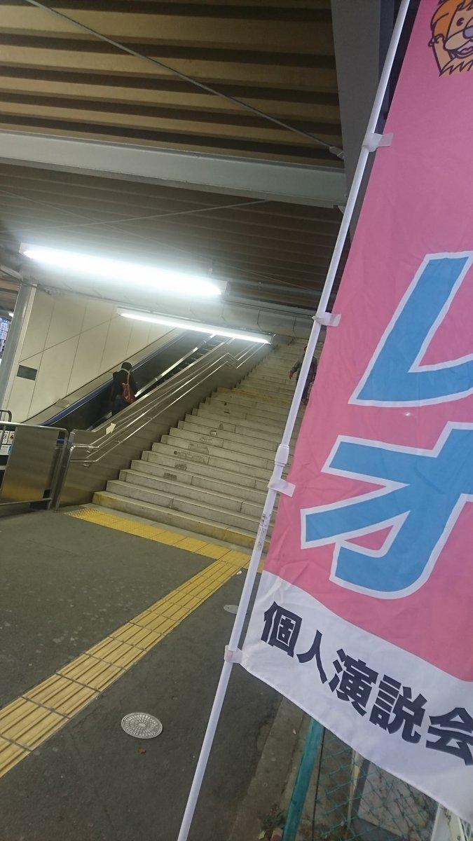 1225_朝駅頭.jpg