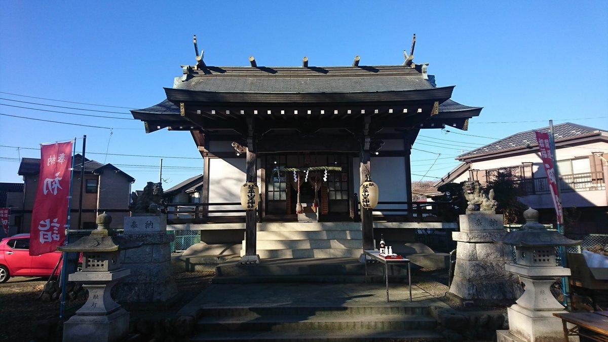 0101_琴平山王神社.jpg