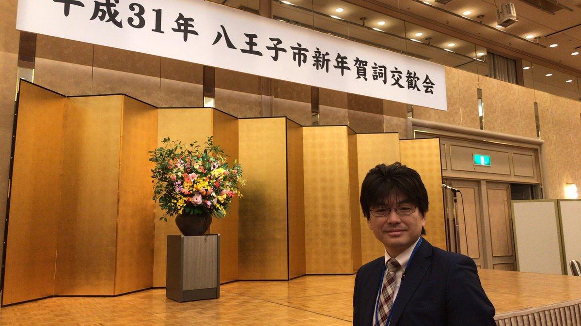 0106_八王子市新年賀詞交歓会.jpg