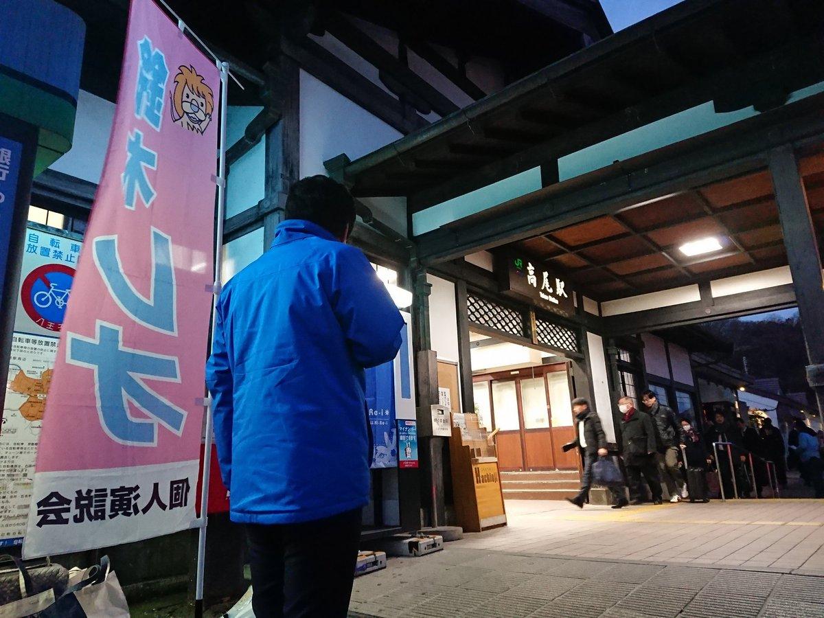 0108_朝駅頭.jpg