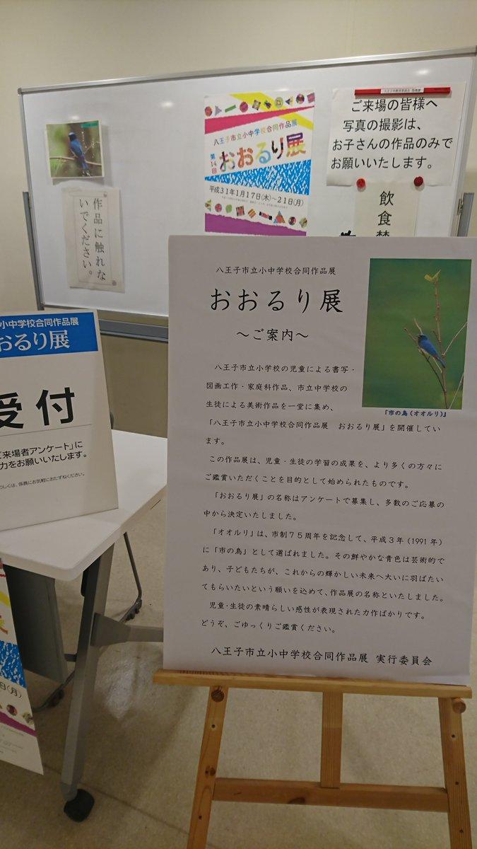 0121_おおるり展?.jpg