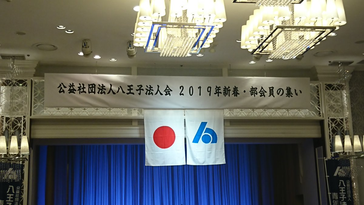 0124_法人会相続セミナー.jpg