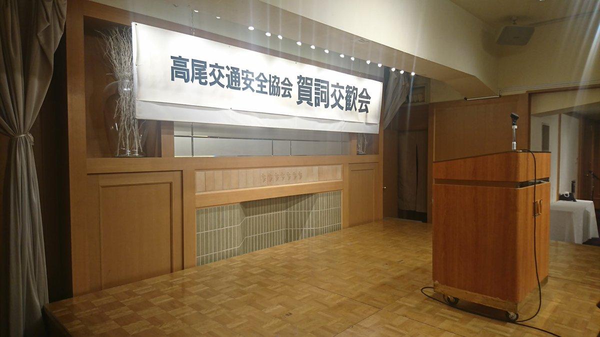 0207_高尾安協賀詞交歓会.jpg