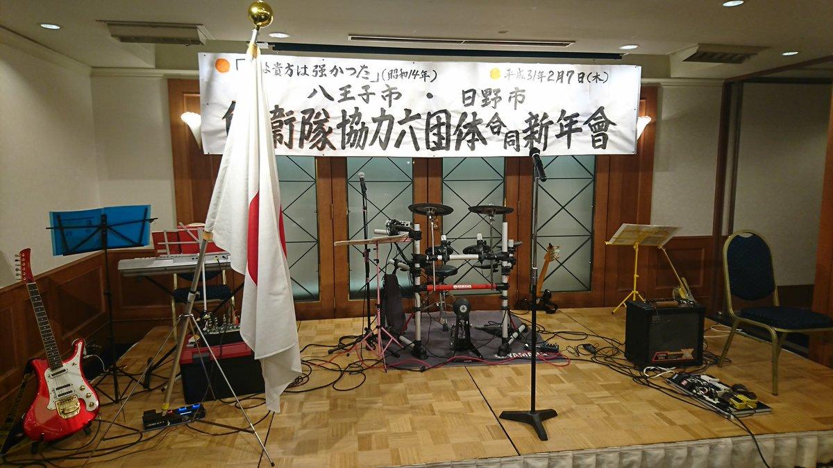 0207_自衛隊合同新年会.jpg