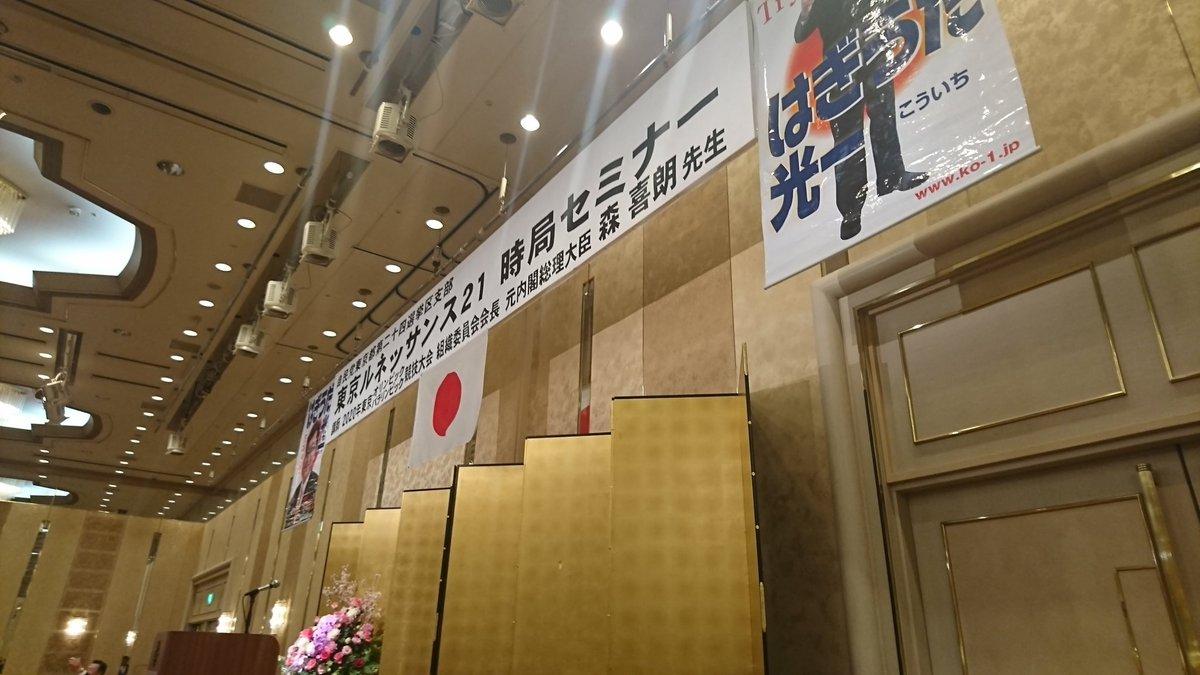 0222_第19回東京ルネッサンス21.jpg