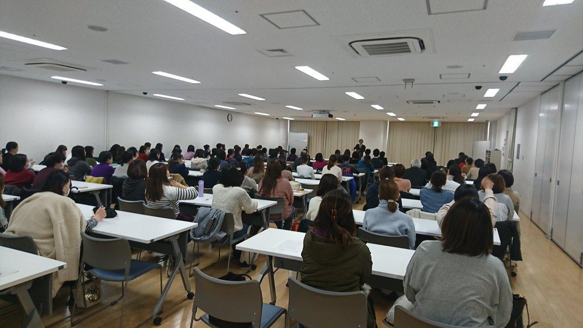 0301_先生父母研修会.jpg