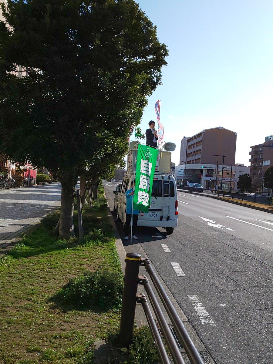 0321_みなみ野街頭.jpg