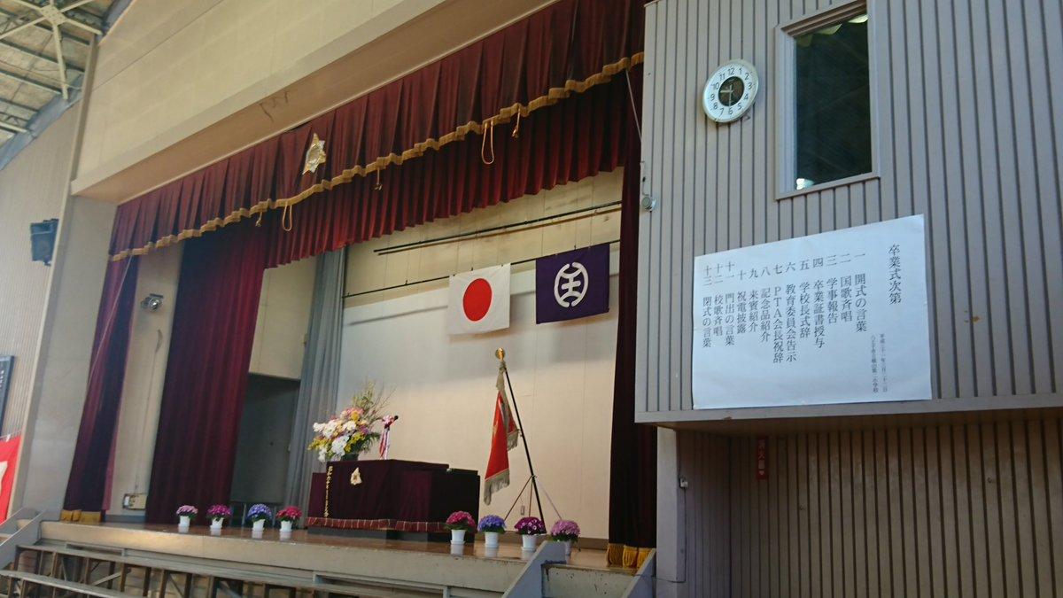 0322_横二小卒業式.jpg