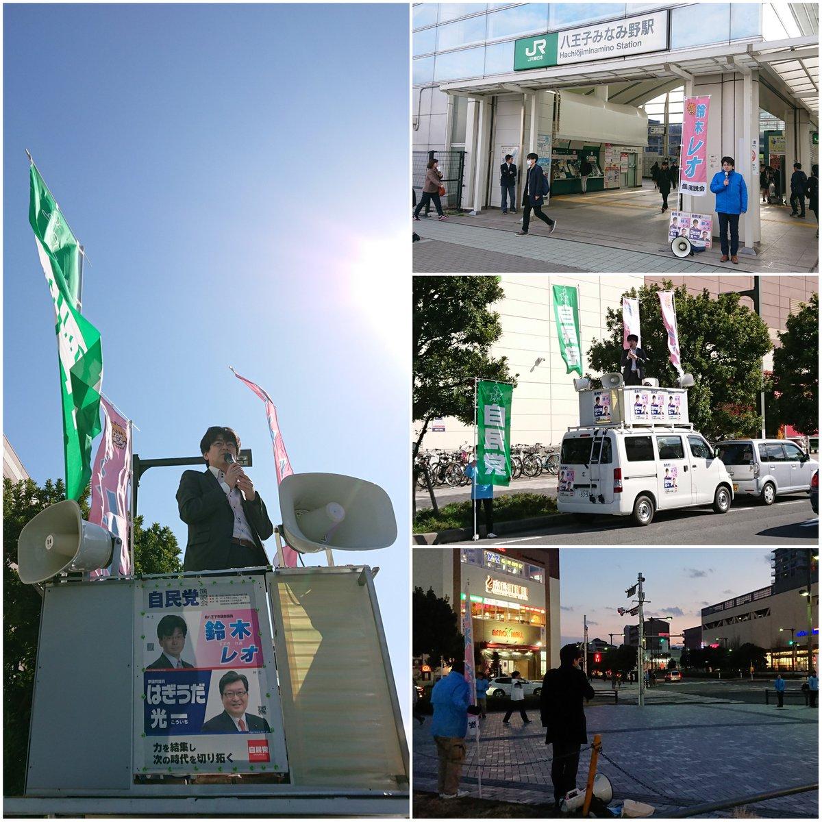 0327_駅頭街頭告知?.jpg