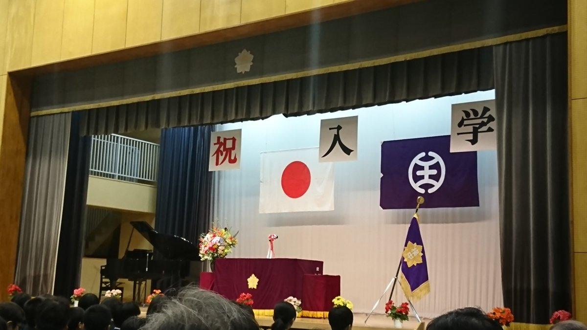 0409_小中入学式?.jpg