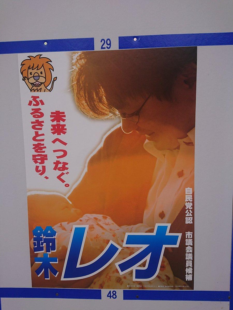 0414_立候補?.jpg