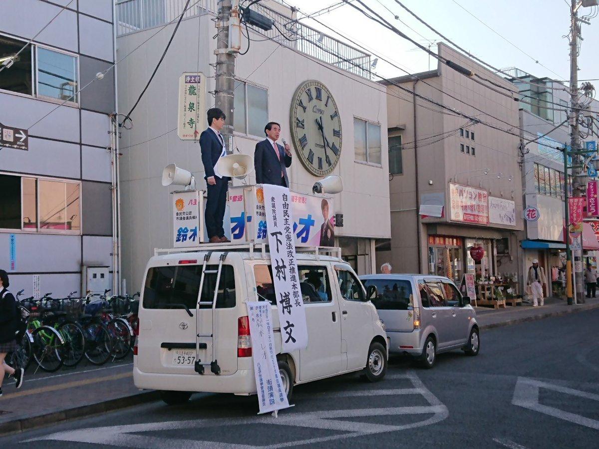0416_下村先生.jpg