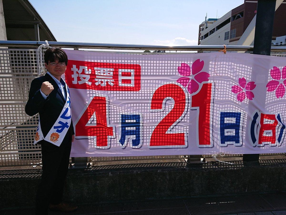 0418_投開票日.jpg