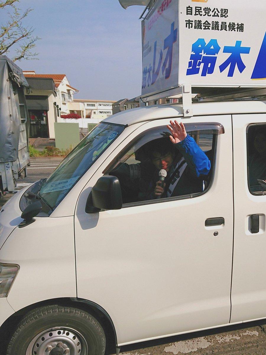 0419_選挙カー.jpg