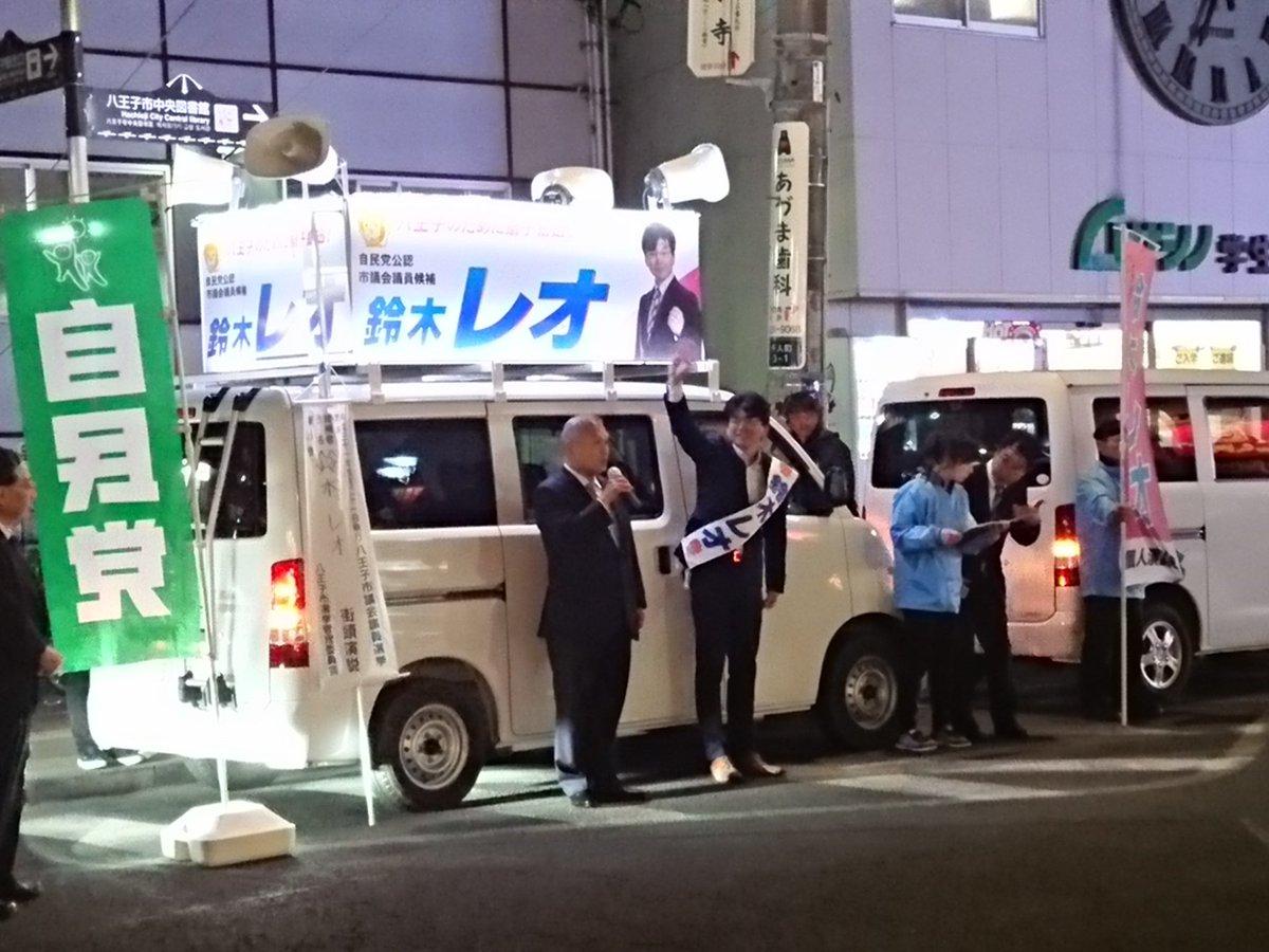 0420_最終演説.jpg