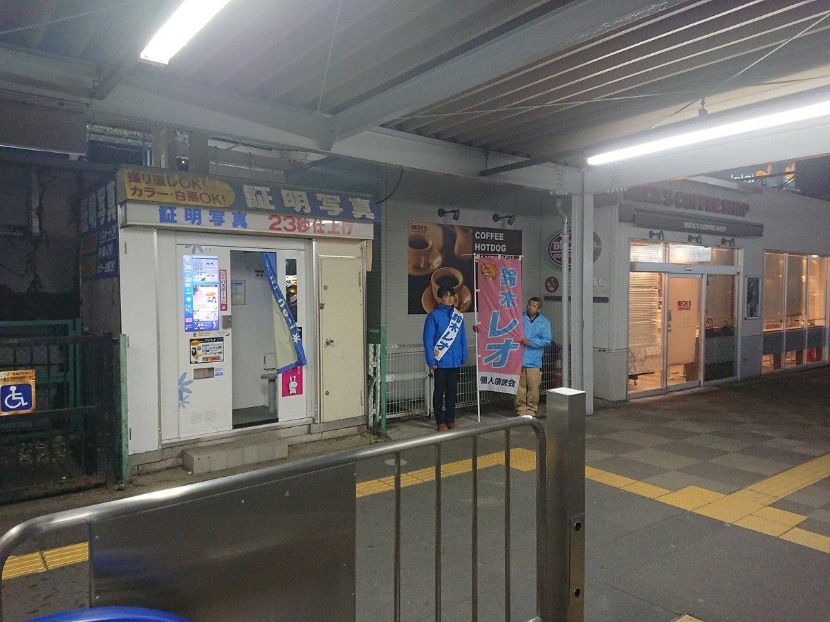 0420_おかえり駅頭.jpg