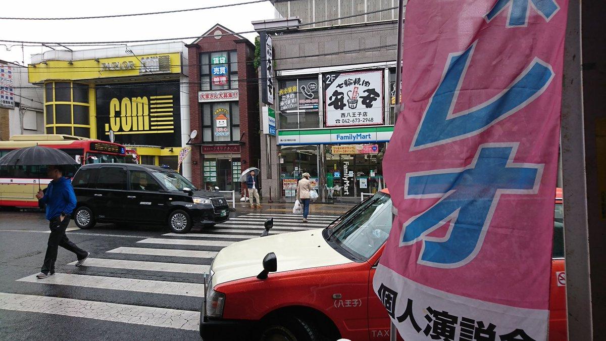 0430_平成最後の日.jpg