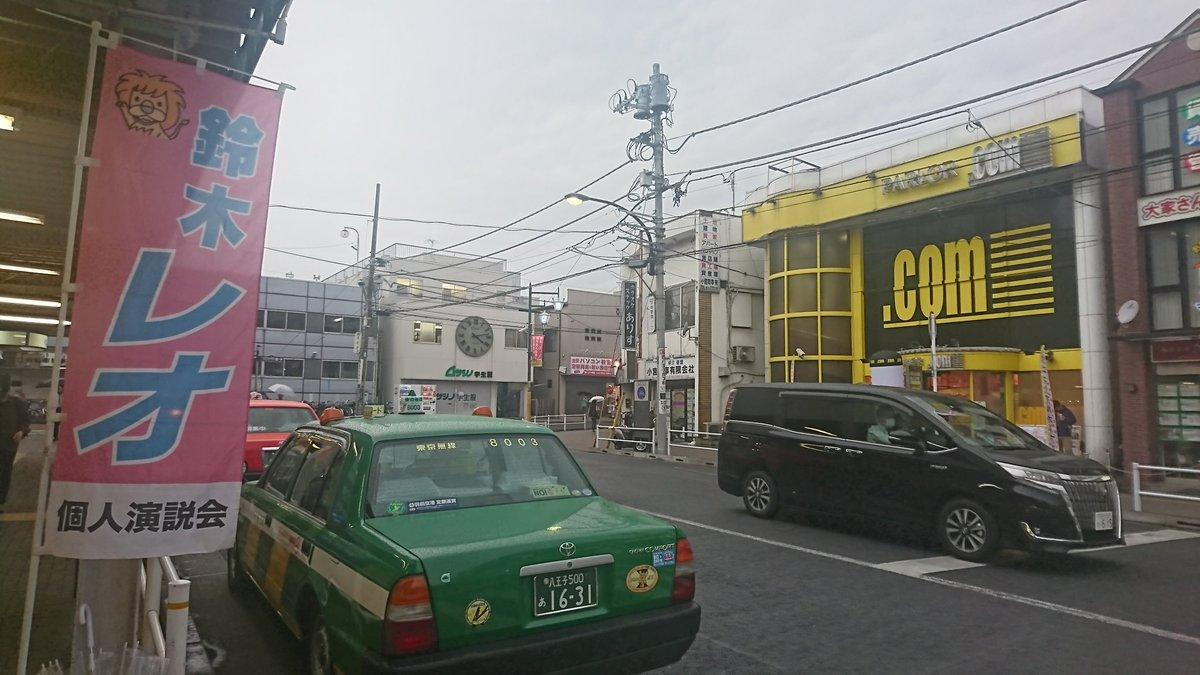 0501_令和初駅頭.jpg