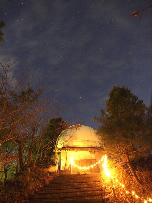 太平少年自然の家 天体観望会 第3回 天体ドーム
