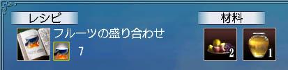 このお料理きれいでかあい〜よねえ〜(*^U^*)