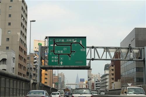 首都高_01