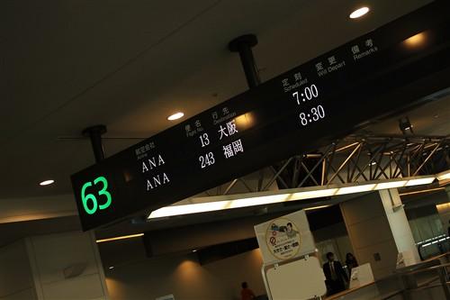 大阪レッスンVol.4_01-02