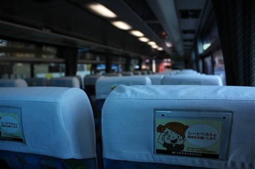 大阪レッスンVol.4_02-03
