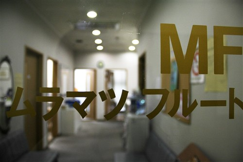 大阪_Vol.12_レッスン2_01