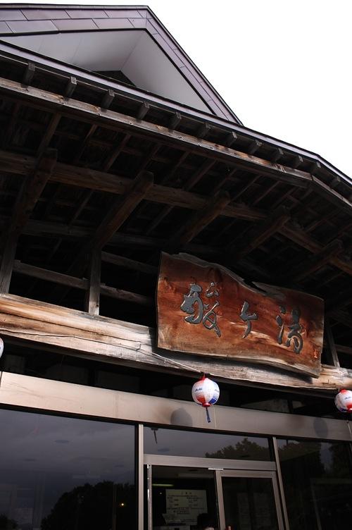 2012弘前へ帰省