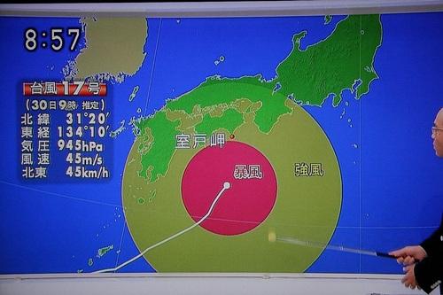 大阪レッスンVol.13、2日目