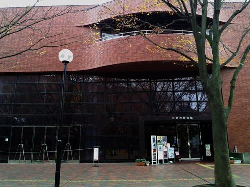 日野市民会館