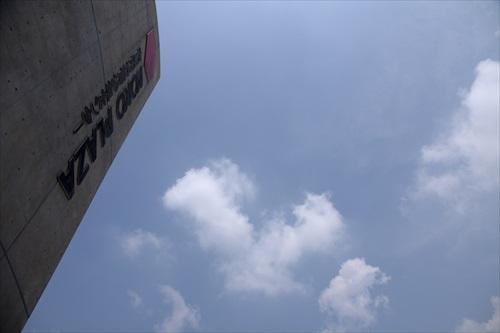 大阪レッスンVol.18:1日目