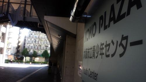 大阪レッスンVol.19:初日
