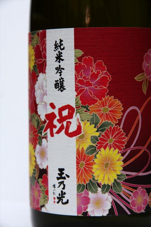 大阪レッスンVol.3:旨旨篇