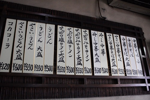 酒田Vol.7:グルメ編