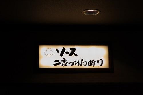 大阪レッスンVol.26:1日目